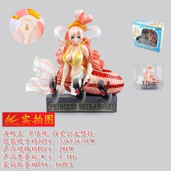 Een Stuk Prinses Shirahoshi Muur Opknoping Action Figure Prinses Shirahoshi Pop PVC ACGN figuur Speelgoed Brinquedos Anime 28 CM