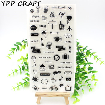 YPP CRAFT koffie breken Transparant Clear Siliconen Postzegels voor DIY Scrapbooking/Card Making/Kids Fun Decoratie Levert Bloem